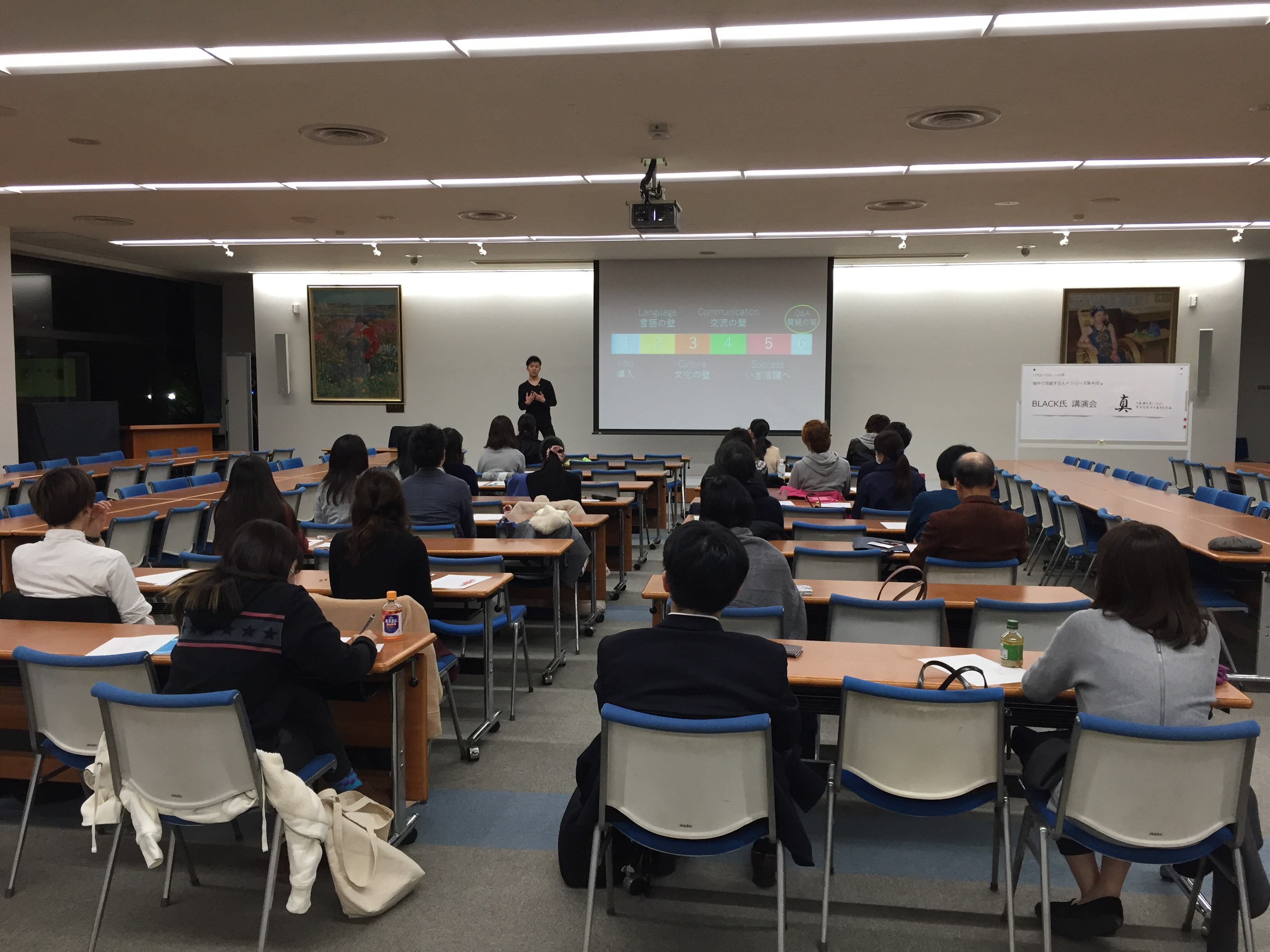 BLACK Speaks at Shōwa Women's University